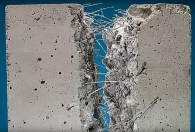 Он являет собой бетон, который в своем составе имеет частицы фиброволокна