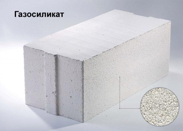 Внешне готовую продукцию различают по цвету: газосиликат или автоклавный газобетон практически белые, серый цвет характерен для неавтоклавного газобетона