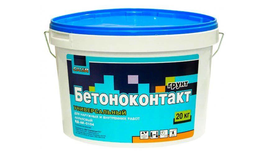 Грунт Бетоноконтакт (COVER универсал)