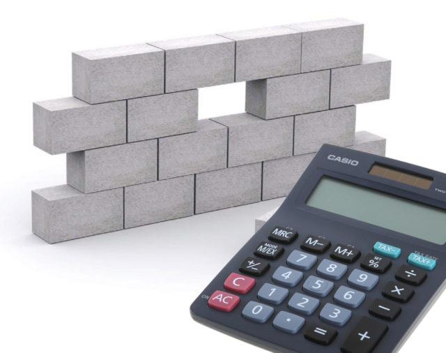 Прямое назначение алгоритма – рассчитать количество строительных единиц