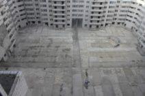Как определить коэффициент теплопроводности бетона и от чего он зависит?