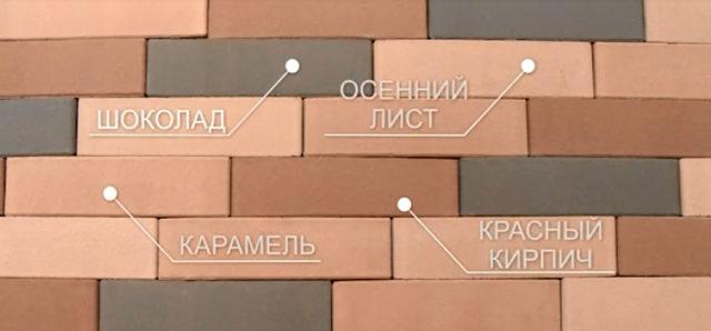 Но от цвета цемента напрямую зависит конечный результат после окрашивания колером